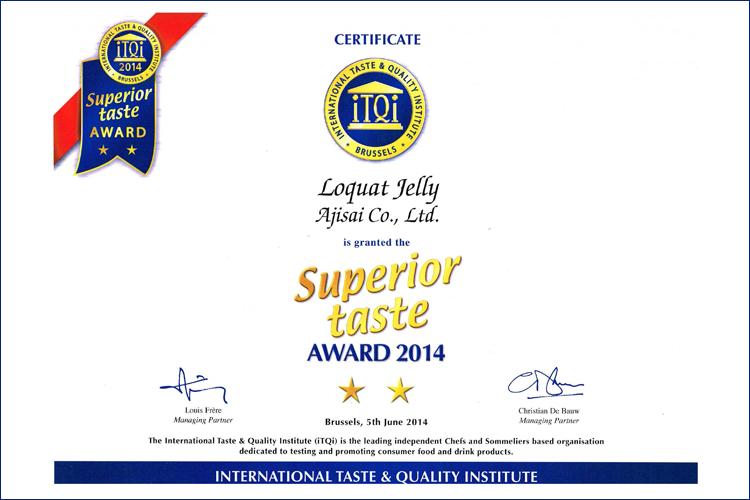 itqi_superior_taste_award_2014